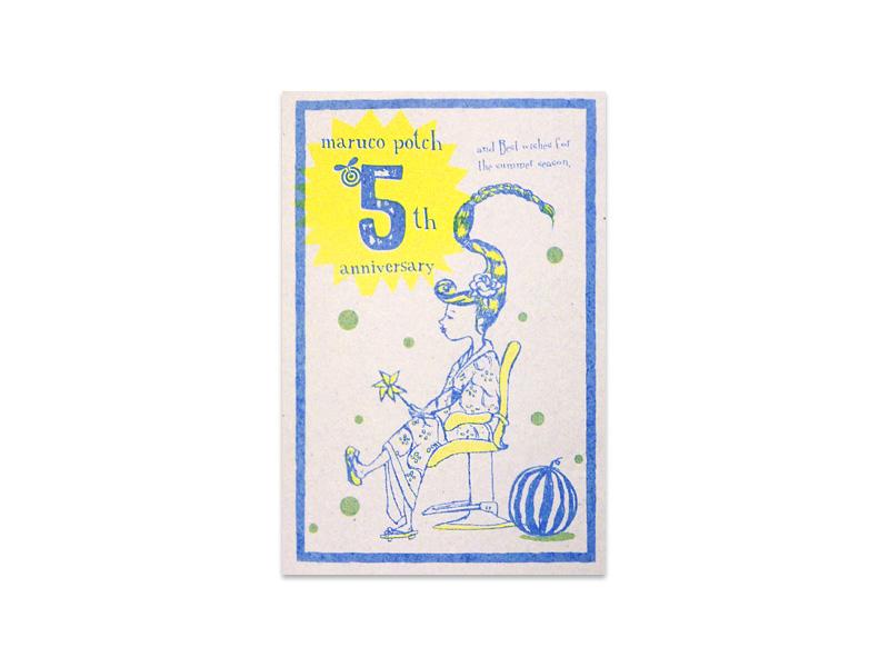 美容室の周年記念カード^アルニコデザイン