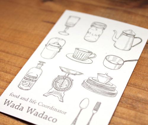 フードコーディネータの名刺 - アルニコデザイン