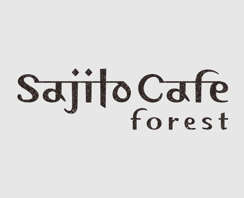 軽井沢サジロカフェSajilo cafe ロゴ
