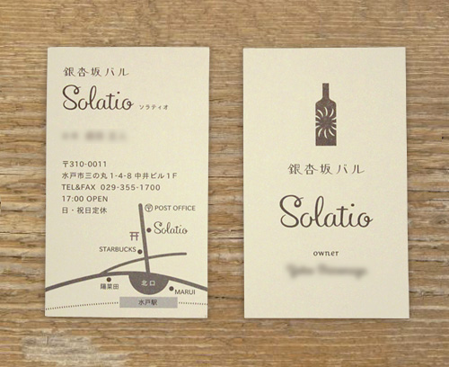 Solatio ソラティオ BUSINESS CARD DESIGN