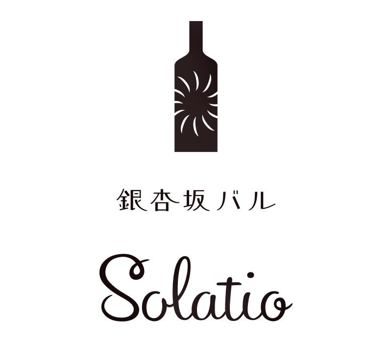 バル居酒屋のロゴ-アルニコデザイン