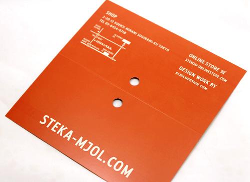 STEKA&MJOL - HALLOWEEN PACKAGE DESIGN