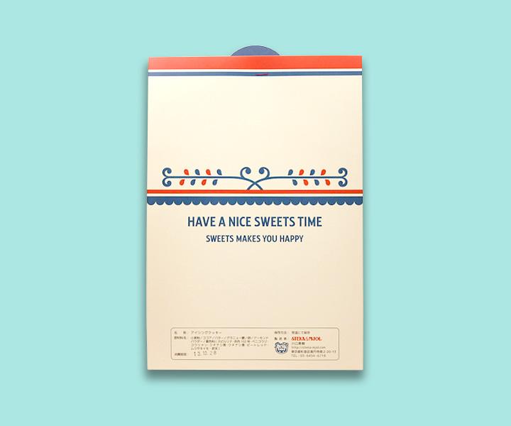 焼菓子クッキーのパッケージ - アルニコデザイン