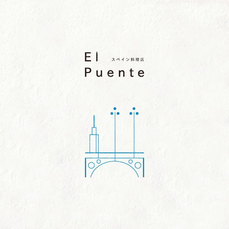 レストランのロゴ - Alnico Design アルニコデザイン