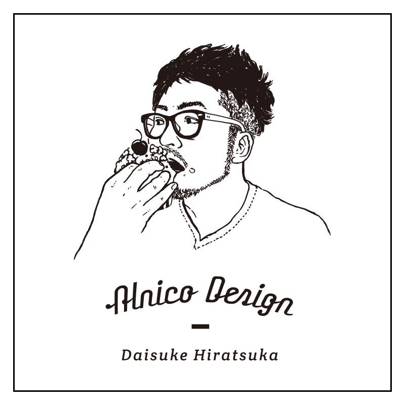 AlnicoDesignアルニコデザイン