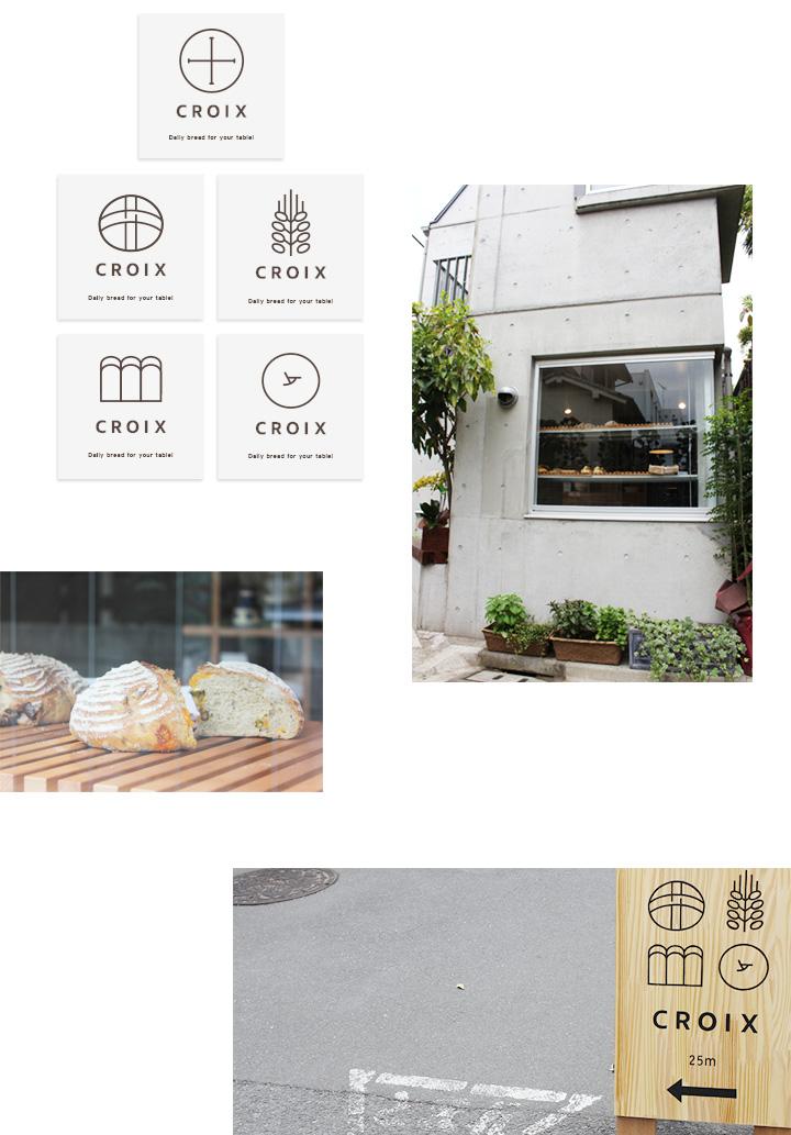 パン屋・ベーカリーのロゴ・店舗ツール制作 - アルニコデザイン