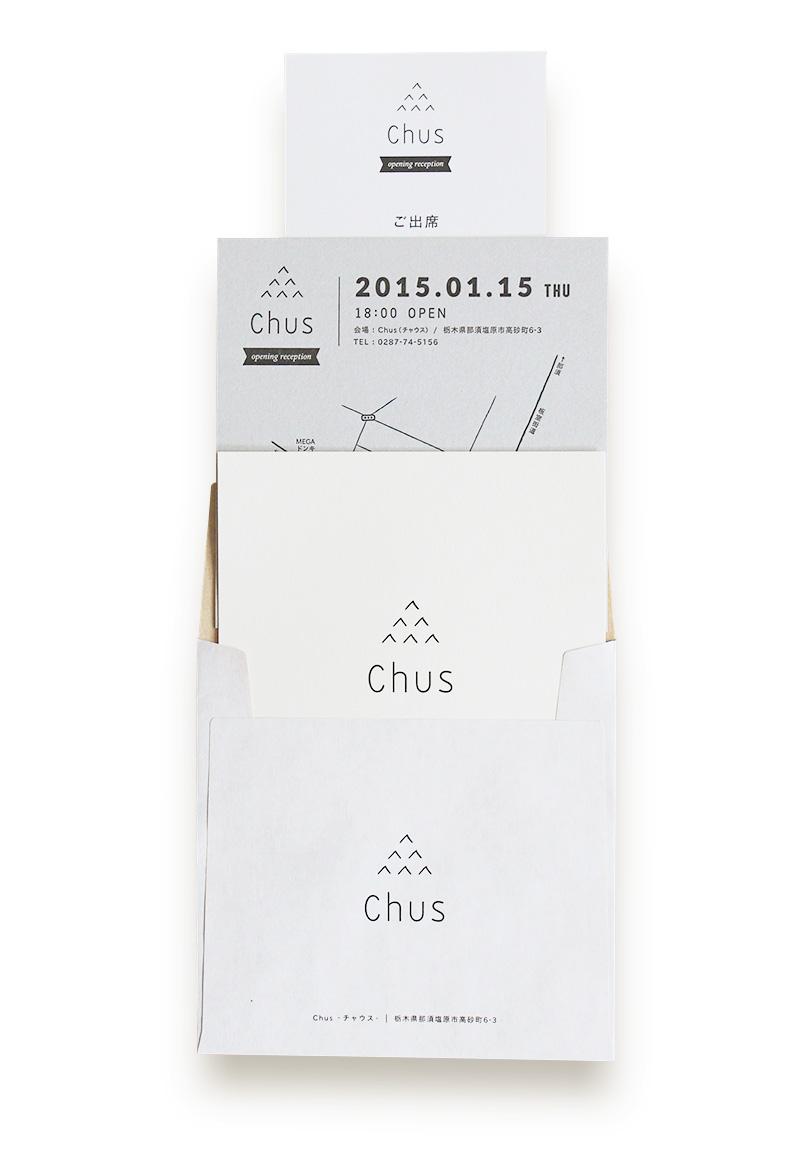 案内状・レセプション招待状のデザイン - アルニコデザイン