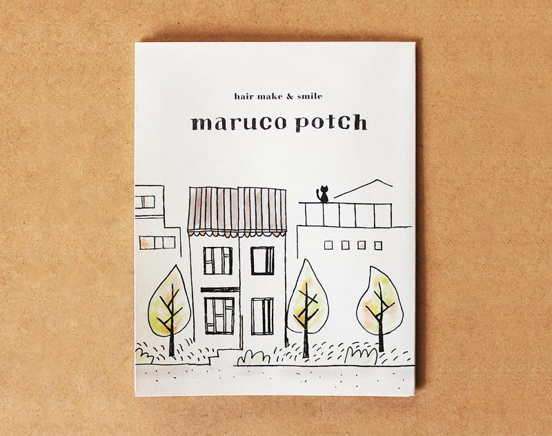 美容室のパンフレット・リーフレット制作 - アルニコデザイン