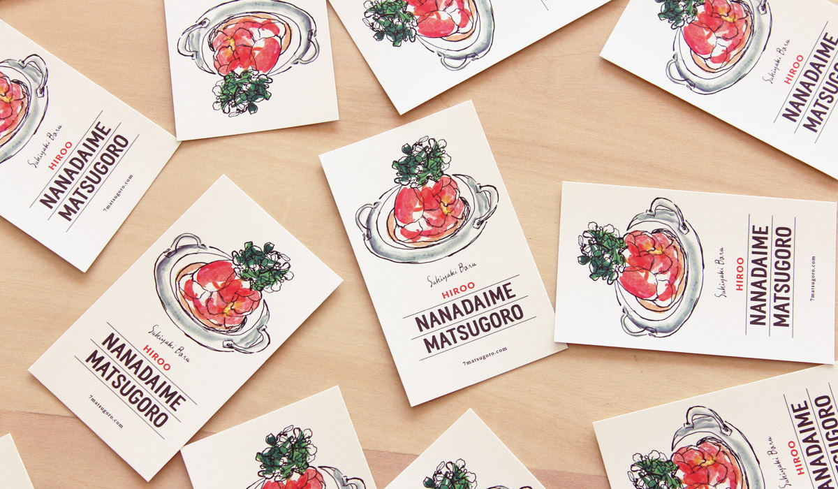 渋谷・西麻布すき焼きバルダイニングショップカード-アルニコデザイン
