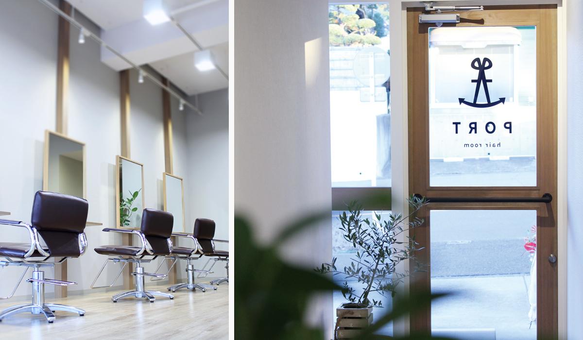 千葉成田の美容室ヘアサロン店舗ーアルニコデザイン