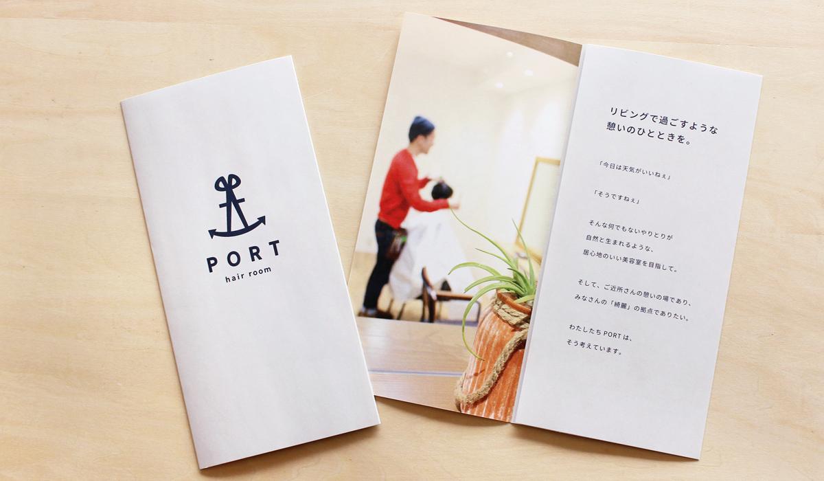 千葉成田の美容室ヘアサロンーアルニコデザイン