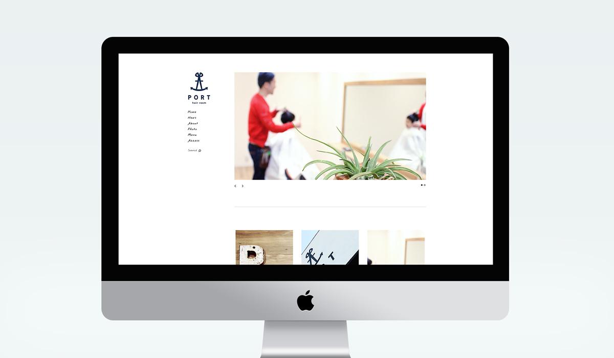 千葉成田の美容室ヘアサロンホームページーアルニコデザイン