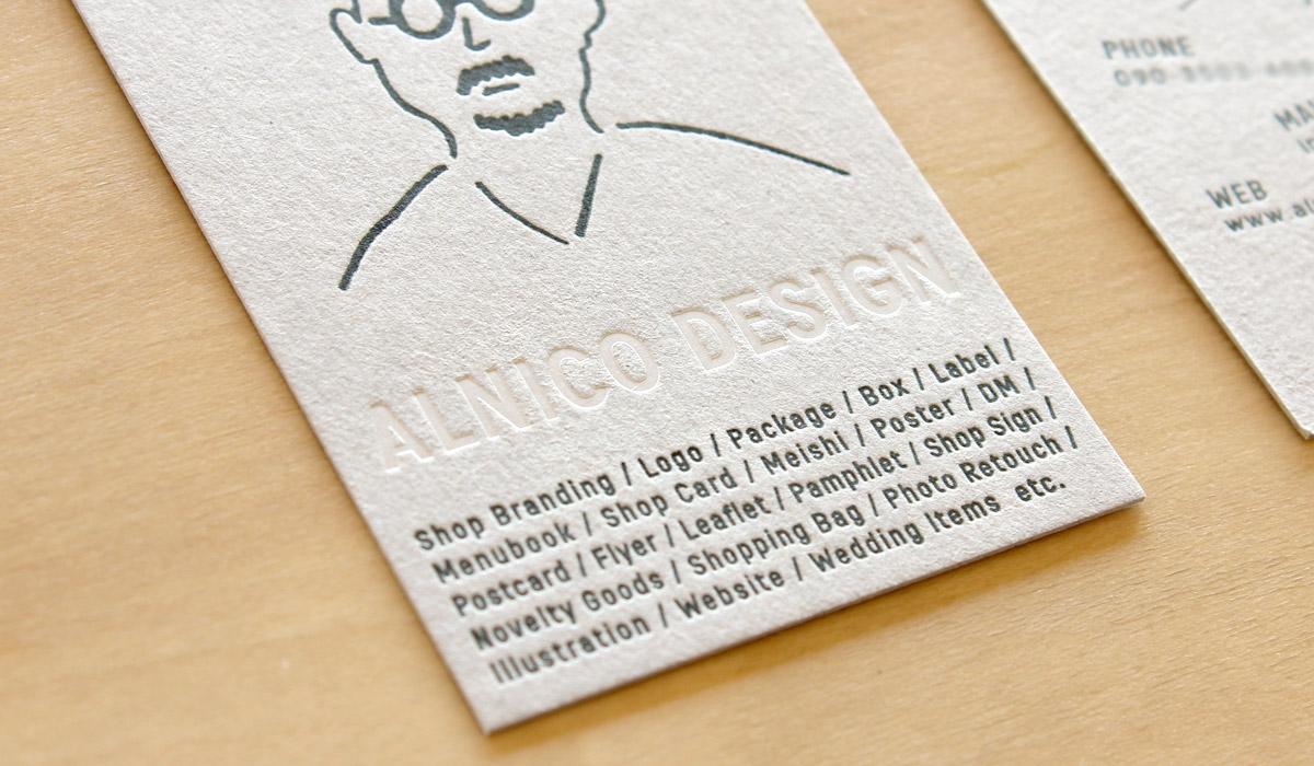 活版印刷+箔押しの名刺-アルニコデザイン