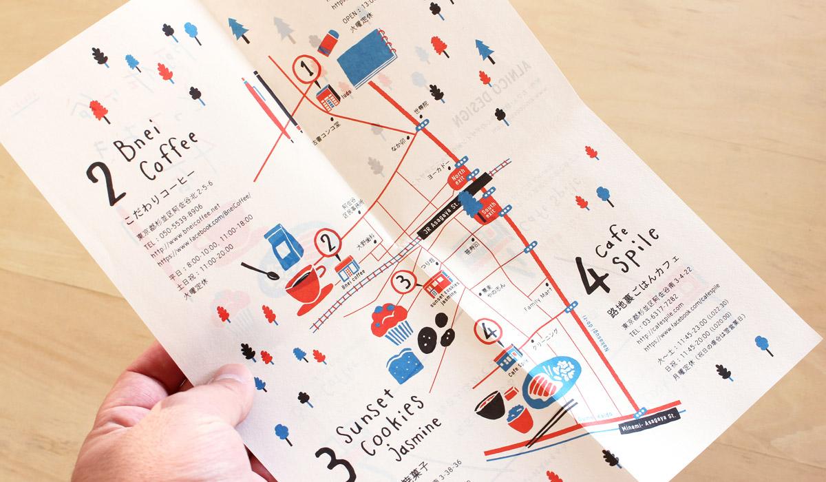 阿佐ヶ谷とっておき4店マップ-アルニコデザイン