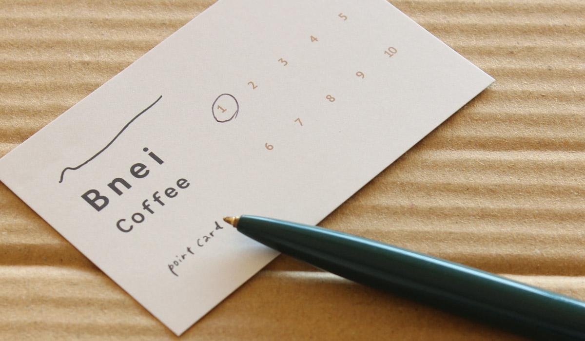 ちいさなコーヒー店のショップツール-アルニコデザイン