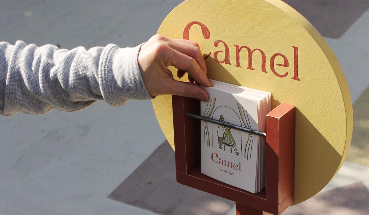 美容室Camelパンフレットスタンド-アルニコデザイン