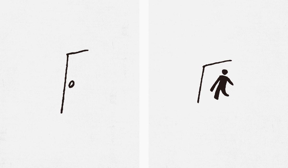カフェの手書きロゴ-アルニコデザイン