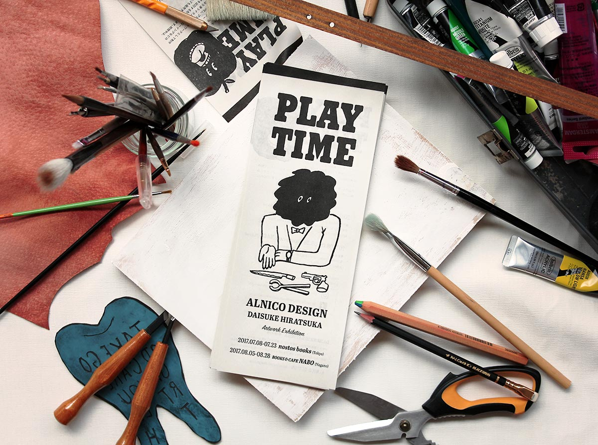 アルニコデザイン平塚大輔アートワーク展示「PLAY TIME」- Alnico Design