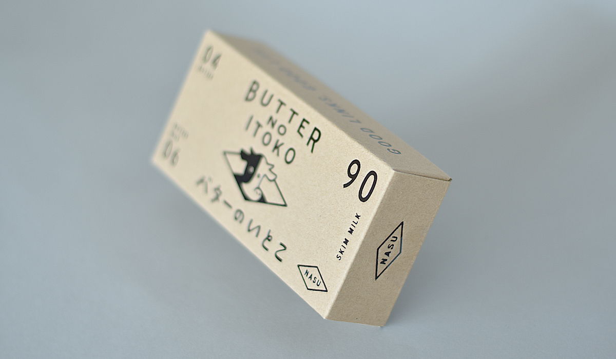 ALNICO DESIGN バターのいとこ 那須-アルニコデザイン