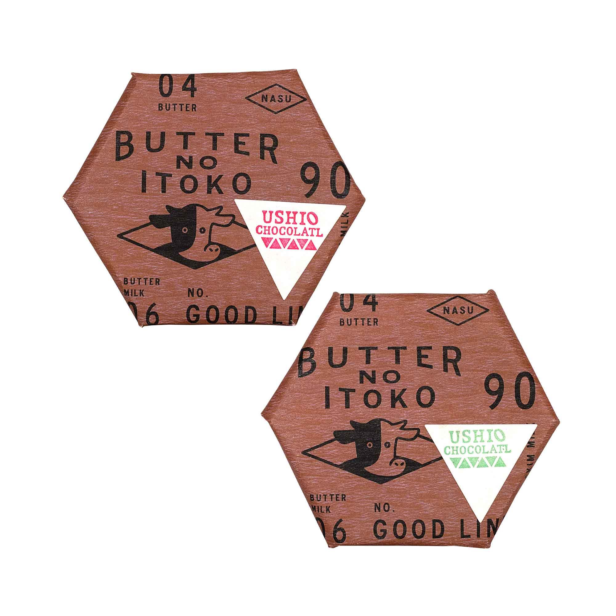 バターのいとこxUSHIO CHOCOLATL